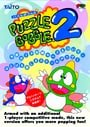 Puzzle Bobble 2 Neo Geo