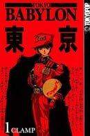 Tokyo Babylon: v. 1