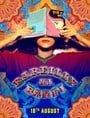 Bareilly Ki Barfi