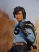 Shigeru Jo