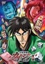 Gyakkyo Burai Kaiji -Hakairoku-hen TV1-26End Anime DVD