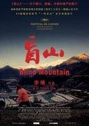 Mang shan                                  (2007)