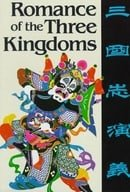 Romance of Three Kingdoms