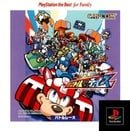 Mega Man: Battle and Chase