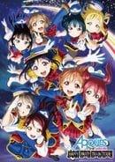 Love Live! Sunshine!!: Aqours 2nd Love Live! Happy Party Train Tour