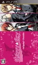 Starry * Sky: In Spring - PSP Edition [Japan Import]