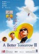 A Better Tomorrow III (1989)