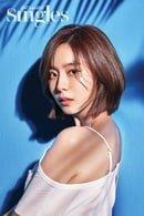 Yu-jin Kim