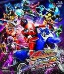 Uchū Sentai Kyūranger the Movie: The Geth Indabee Strike Back