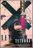 Tetsuo II: The Body Hammer