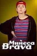 Muñeca brava                                  (1998-1999)