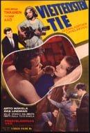 Viettelysten tie                                  (1955)