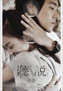 Ting shuo                                  (2009)