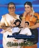 Avvai Shanmugi