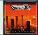 Grandia Original Soundtrack