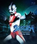 Ultraman: The Ultimate Hero