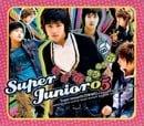 Super Junior 05 ~1st Album