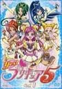 Pretty Cure 5 (2011)
