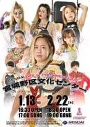Sendai Girls 1.13