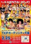 K-Dojo Club-K Super in TKP Garden City Chiba