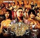 NJPW New Japan Cup 2018