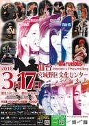 Marvelous Sendai Tournament 3.17