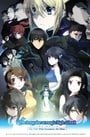 The Irregular at Magic High School The Movie - The Girl Who Summons The Stars (2017)