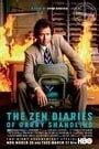The Zen Diaries of Garry Shandling                                  (2018)