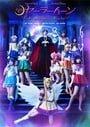 Pretty Guardian Sailor Moon: The Musical -Le Mouvement Final-