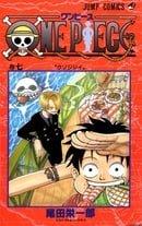 One Piece, Volume 7: The Crap Geezer