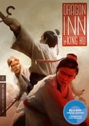 Dragon Inn (The Criterion Collection)