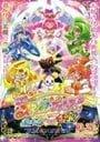 Pretty Cure: Smile Precure! the Movie: Big Mismatch in a Picture Book! (2013)