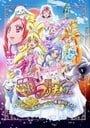 Pretty Cure: DokiDoki! Precure the Movie: Mana