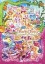 Pretty Cure: Go! Princess Precure the Movie: Go! Go!! Splendid Triple Feature!!! (2015)