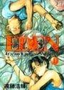 Eden: It