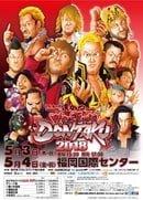 NJPW Wrestling Dontaku 2018 - Day 2