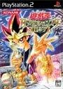 Yu-Gi-Oh! Capsule Monster Coliseum