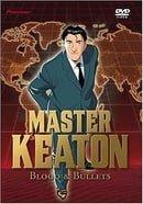 Master Keaton                                  (1998- )