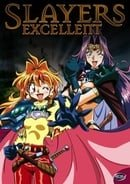 Slayers - Excellent (2004)