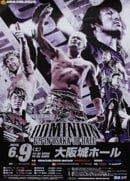 NJPW Dominion 6.9