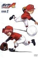Diamond No Ace Season 2 OVA