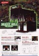 Silent Hill: The Arcade