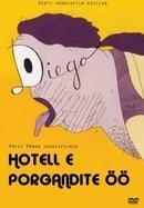 Hotell E