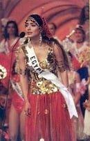 Ghada El-Salem