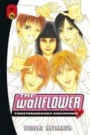 The Wallflower 1: Yamatonadeshiko Shichihenge (Wallflower: Yamatonadeshiko Shichihenge)