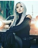 Chae-rin Lee