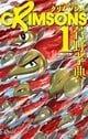 Crimsons: Akai Koukaishatachi
