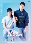Kiss Me Again - The Series