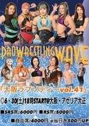 WAVE Osaka Rhapsody vol. 41