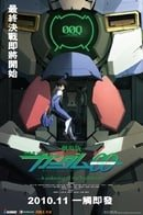 Mobile Suit Gundam 00 The Movie -A wakening of the Trailblazer